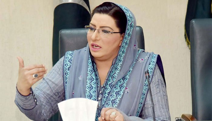 Govt to form authority to regulate social media websites: Dr Firdous