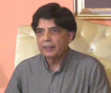 Chaudhry Nisar's visit to London sparks speculations