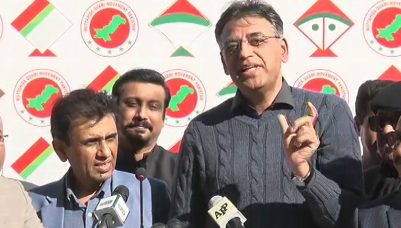 Ongoing talks between PTI and MQM-P have made headway
