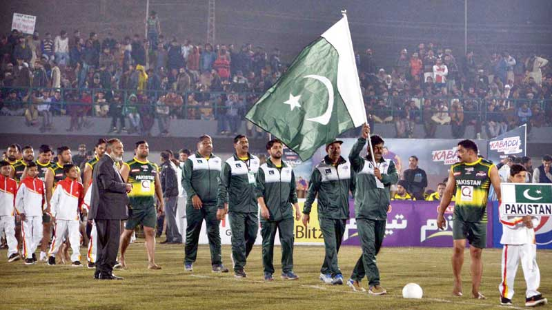 Pakistan beat India in Kabaddi World Cup