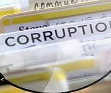 Number of suspects seeking relief in corruption cases surges to 100