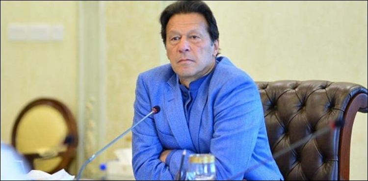 "PM Imran says ""extreme steps"" should be reviewed to limit spread of COVID-19"