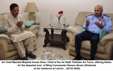 Air Chief Pays Tribute Chief Pays Tribute to Wing Commander Noman Akram (Shaheed)