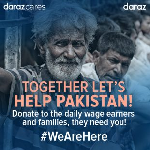 Daraz opens international payment gateways for overseas Pakistani donors