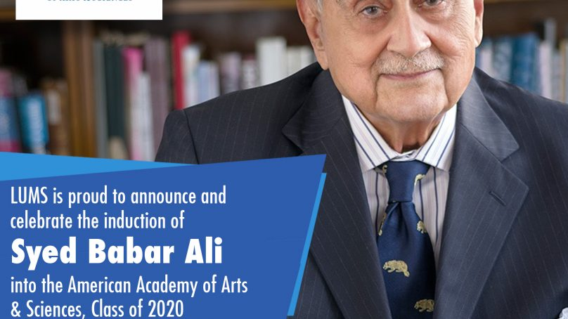 Syed Babar Ali Recognised on the Global Stage