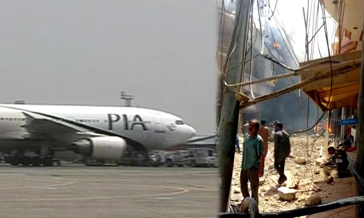 PIA A320 crash: Military leadership expresses deep grief and extends support over unfortunate incident