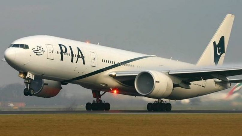 PIA Pilot's Degree Issue :Pilots' fake licences issue lands in court