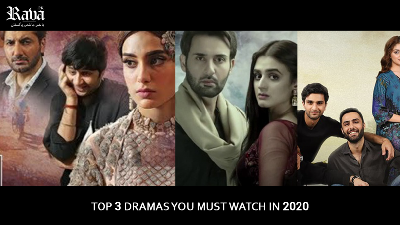 Top 3 Dramas You Must Watch in 2020