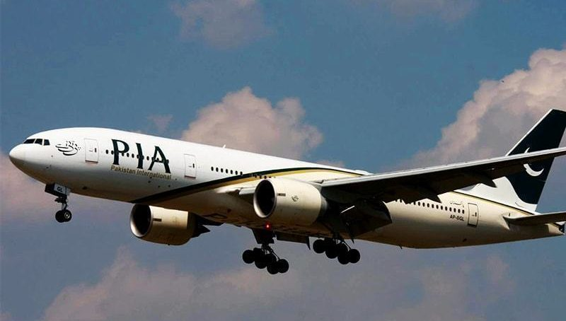 After EU, US also bars PIA from operating special direct flights