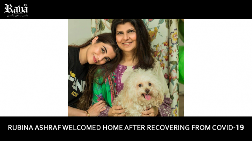 Rubina Ashraf Welcomed Home After Recovering from Covid-19