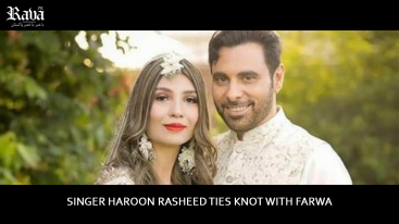 Singer Haroon Rasheed Ties Knot with Farwa