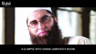 A Glimpse into Junaid Jamshed's Room