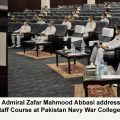 Chief Of The Naval Staff Addresses at Pakistan Navy War College
