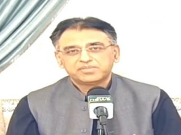Restaurants, cinemas, tourism across country are allowed to reopen: Asad Umar