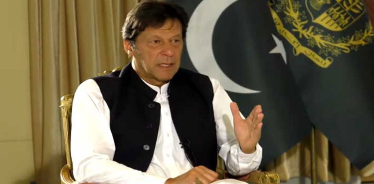 PM Imran Khan 4