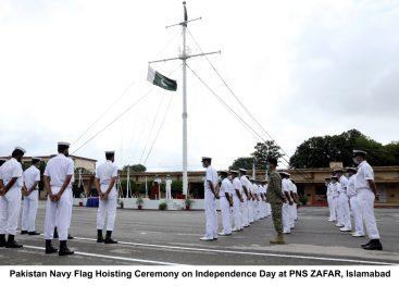 Pakistan Navy celebrates  73rd  anniversary of Pakistan with traditional fervor