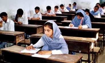 Middle Schools to re-open tomorrow in Punjab, KP and Balochistan