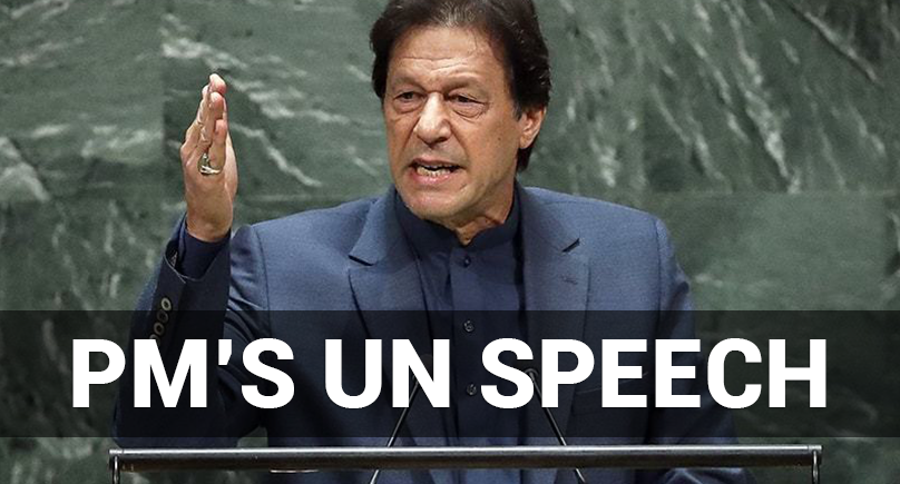 PM's UN Speech