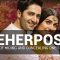 MEHERPOSH: A Story of Hiding and Concealing One's Feelings