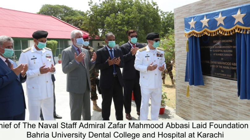 Chief of the Naval Staff lays foundation for Health Sciences Complex at Bahira University