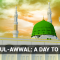 12 Rabi-ul-Awwal: A Day to Reflect