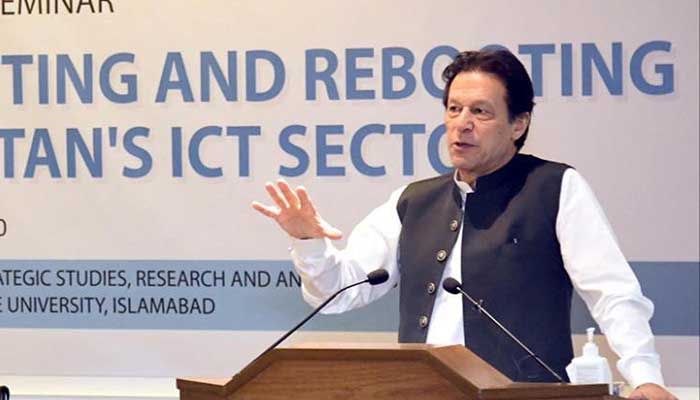 IT can lead to growth in export of services: PM