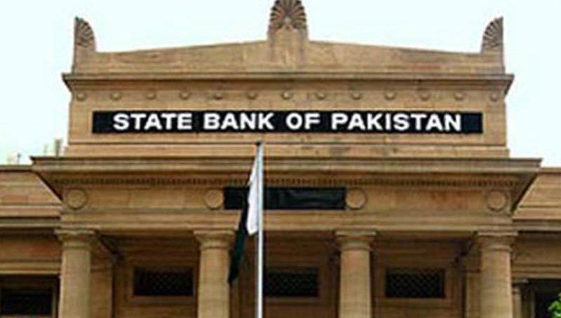 SBP reserves upsurge $268m to $12.06b