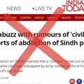 Rumors of 'Civil war' in Pakistan broke out in India