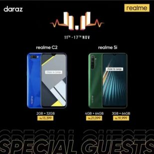 realme's official store on Daraz is offering mega discounts for the Biggest 11 11 Sale