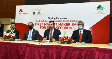 Bank Alfalah becomes the first bank in Pakistan to be recognized as a  Market Maker by PSX