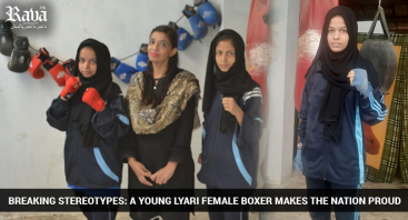 BREAKING STEREOTYPES: A YOUNG LYARI FEMALE BOXER MAKES THE NATION PROUD