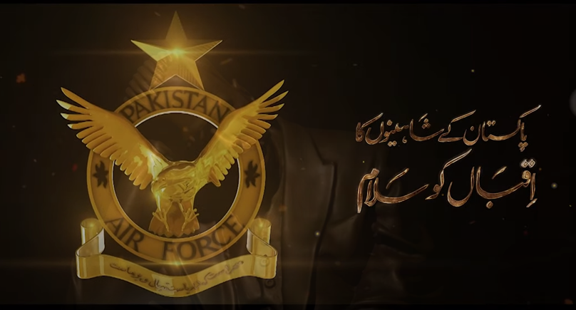 PAF releases song Shaheen-O-Mahi on the eve of Iqbal Day