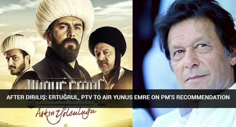 After Diriliş: Ertuğrul, PTV To Air Yunus Emre On PM's Recommendation