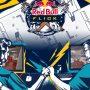 CS:GO tournament Red Bull Flick comes to Pakistan