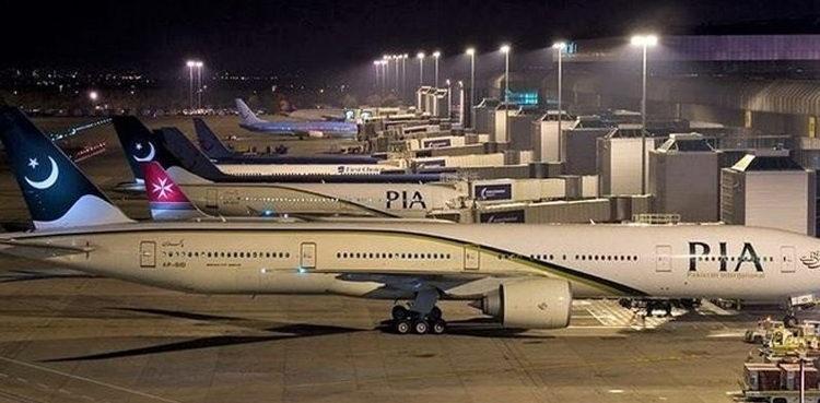 PIA flights 2
