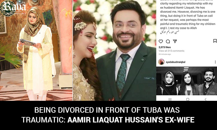 Being divorced in front of Tuba was traumatic: Aamir Liaquat Hussain's ex-wife