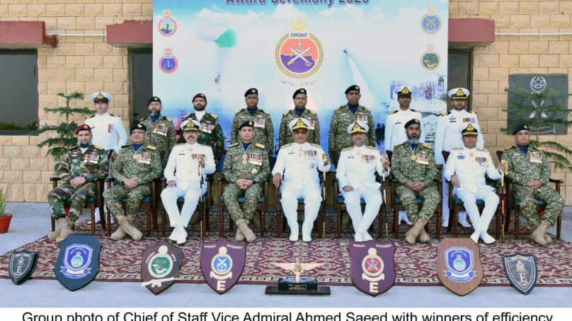 Pakistan Navy Coastal Command Annual Efficiency Award Ceremony