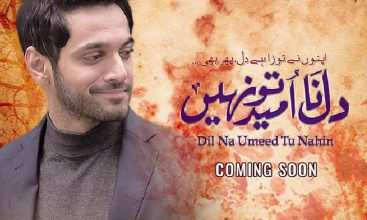 Wahaj Ali's Dil Na Umeed to Nahi and Fitoor to Hit the Screens This Month