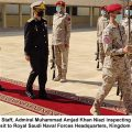 Chief of the Naval Staff, Admiral Muhammad Amjad Khan Niazi visits Saudi Arabia