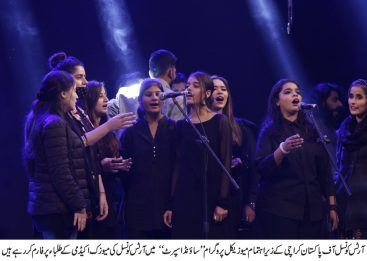"""""""Sound Spirit"""" live musical performance featuring the young talents"""