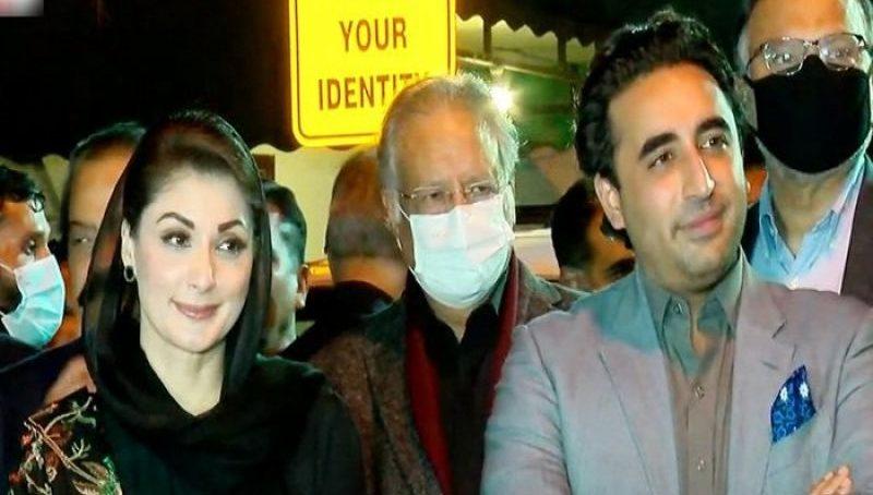 Bilawal Bhutto, Maryam Nawaz back govt employees protest