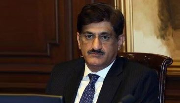 CM orders resolution of pension issues of retired employees