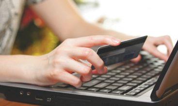 Pakistan's e-commerce market on the rise