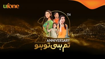 Ufone marks two decades of being all about U