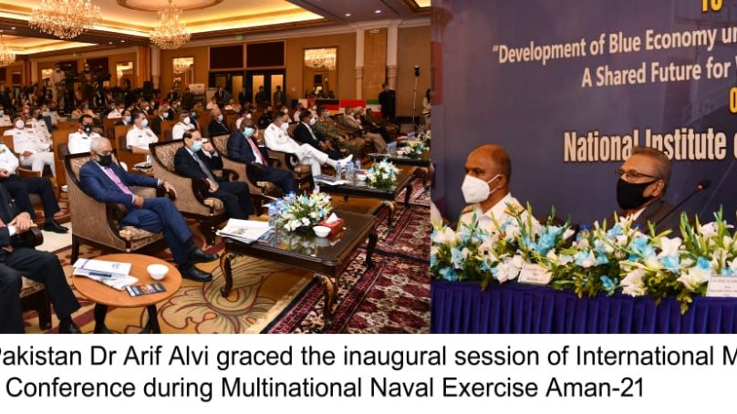 President Alvi inaugurates 9th International Maritime Conference