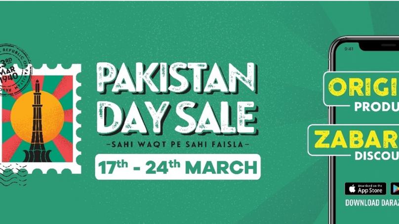 Daraz Pakistan Day Sale 808x454