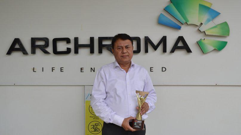 FPAP NFEH Award 17