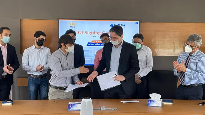 MoU signing image 808x454