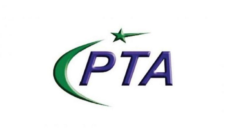 PTA 1280x720 808x454