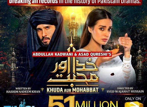 Khuda aur Mohabbat 01 622x454